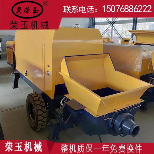 LZ-25型细石混凝土泵