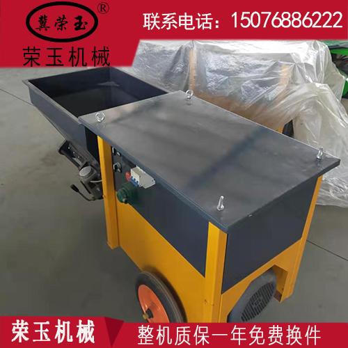 柱塞式砂浆喷涂机