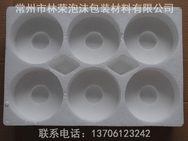 成型泡沫生产商