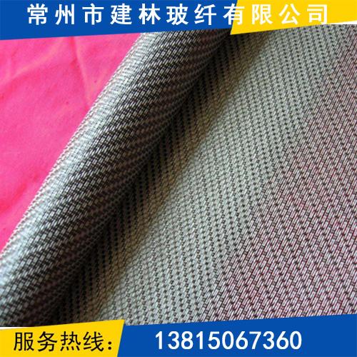 耐高温玻纤布