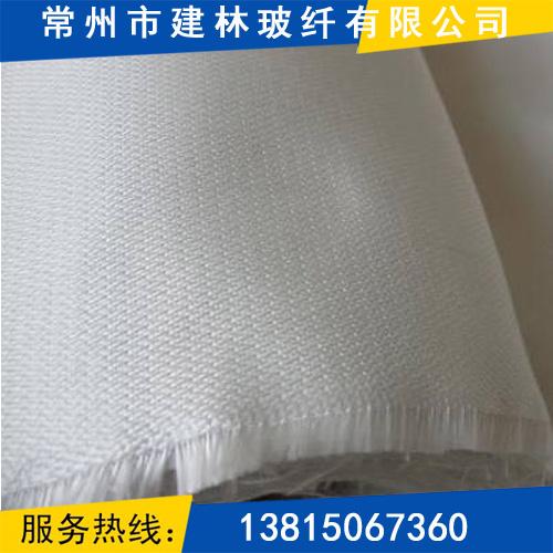 特种玻纤布