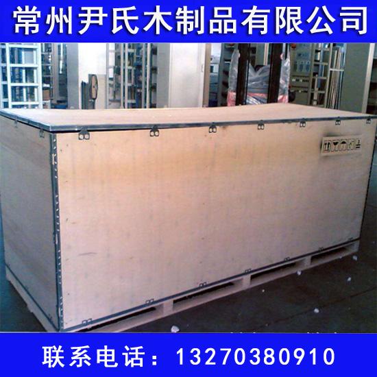 钢带包装箱厂家