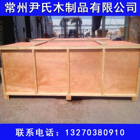 出口设备包装箱
