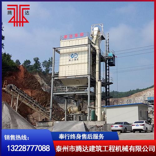 大型矿山机械设备