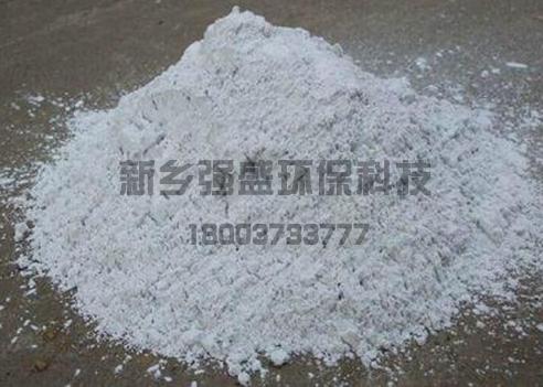 皮革梳皮氢氧化钙