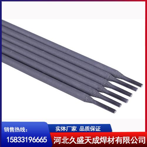 耐磨合金电焊条
