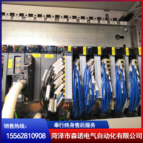 工业炉控制柜