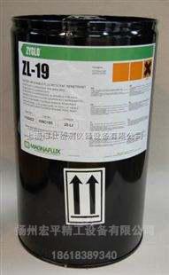 水基荧光渗透剂