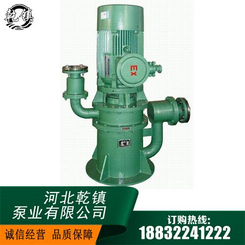 WFB型系列自吸泵