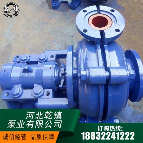 YS加重渣浆泵