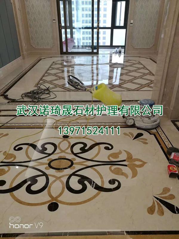 武汉石材养护