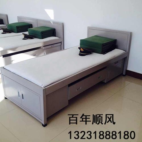 警用制式单人床