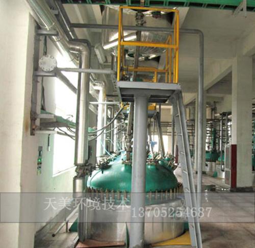 脱硫废液提盐技术