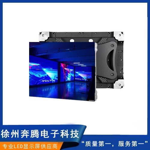 LED小间距显示屏批发