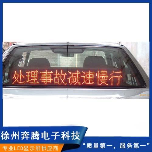 LED车载显示屏直销
