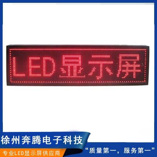 LED窗口顯示屏