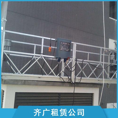 建筑吊篮租赁