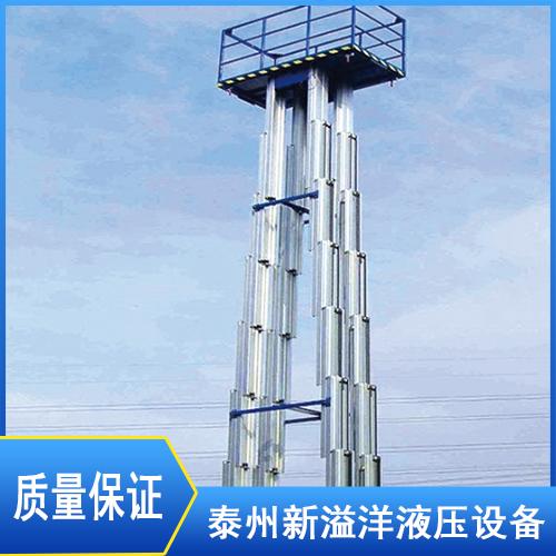 SJYL铝合金液压升降平台