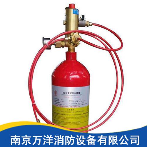 直接式探火管式灭火装置