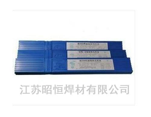 上海斯米克焊材生产商
