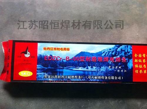牡丹江焊材厂家