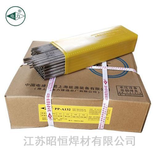 上海电力焊材