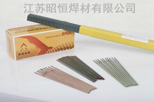 上海申奥焊材厂家