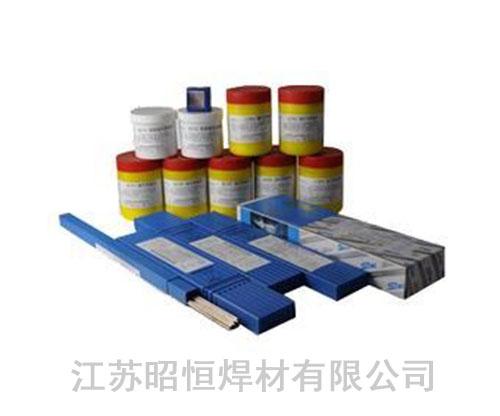上海斯米克焊材定制