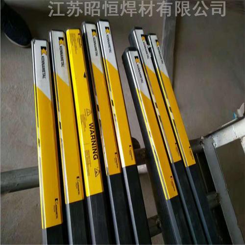 上海司太立焊材厂家