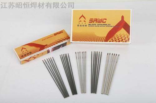 上海申奥焊材定制