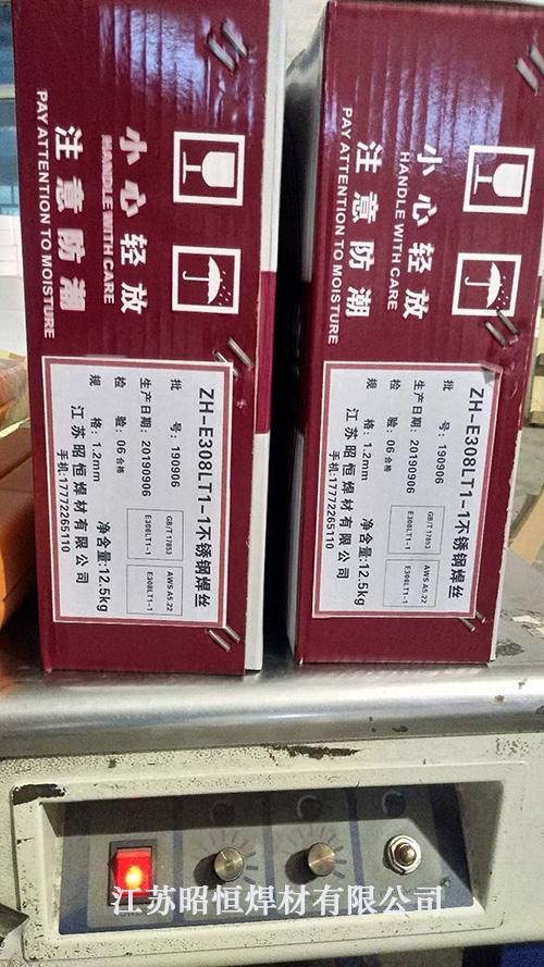 徐州不锈钢焊丝