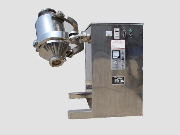 SYH型三维运动高效混合机