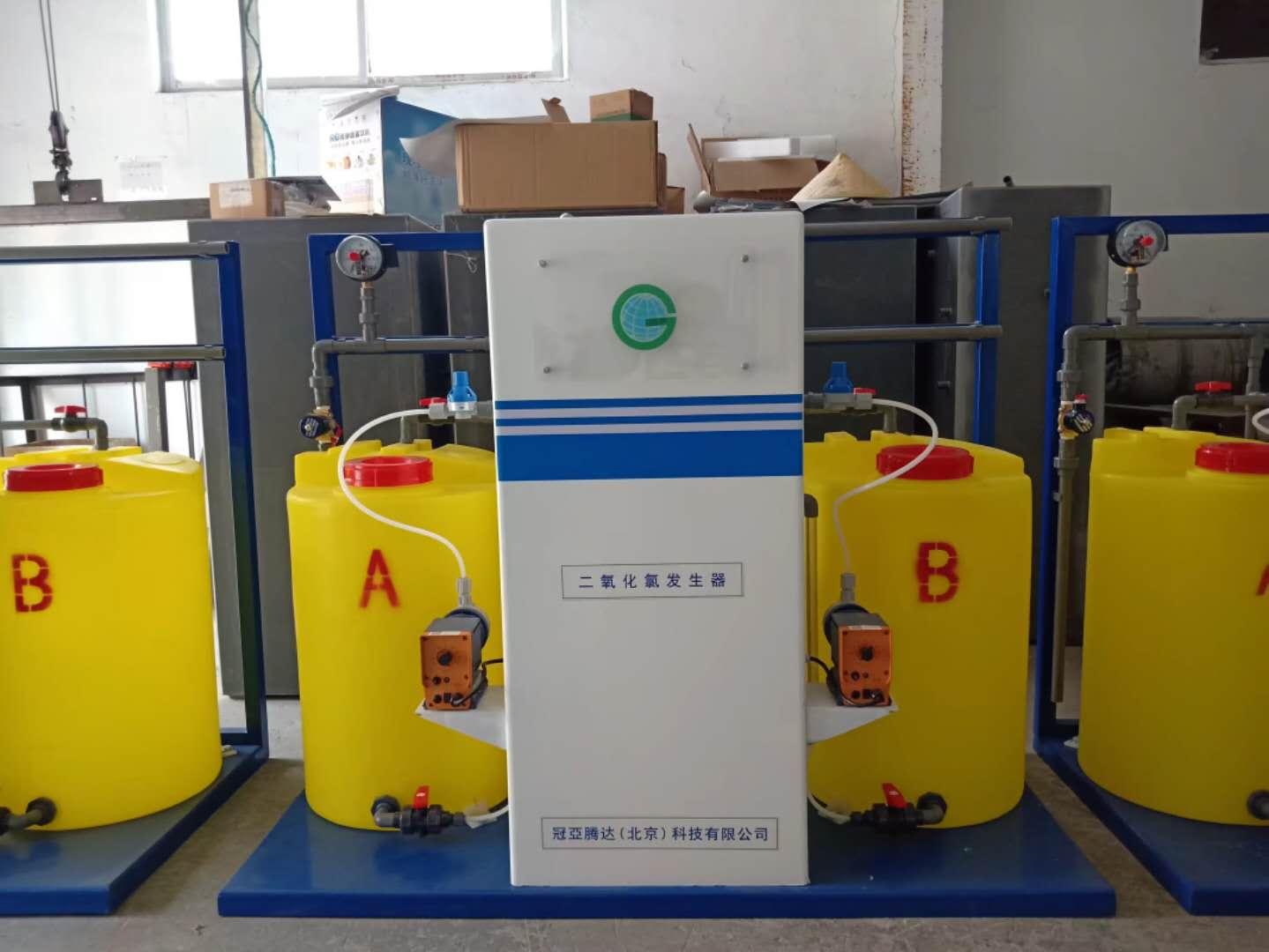 二氧化氯发生器钢架一体机