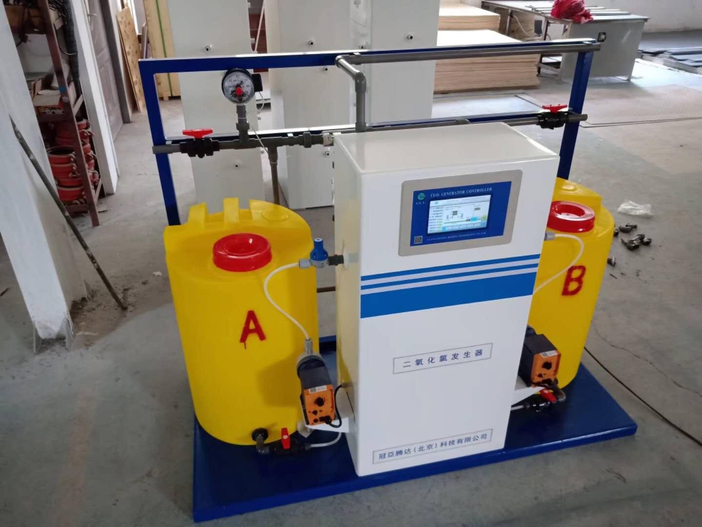 二氧化氯粉剂发生器