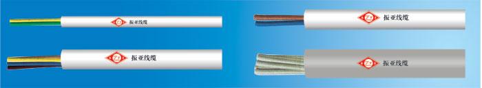 R系列电缆