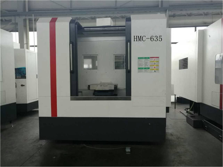 卧式加工中心系列HMC-635