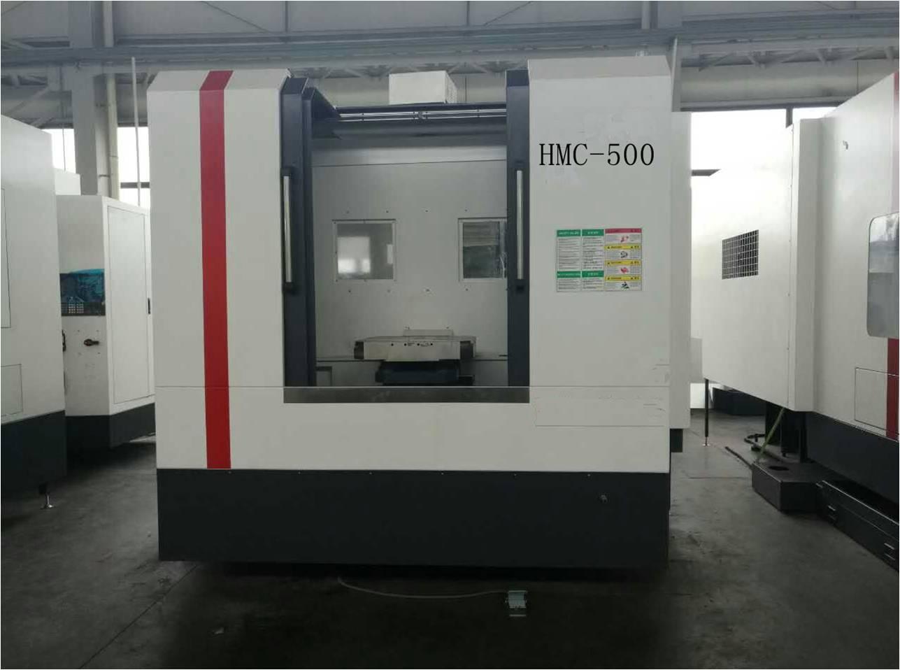卧式加工中心系列HMC-500