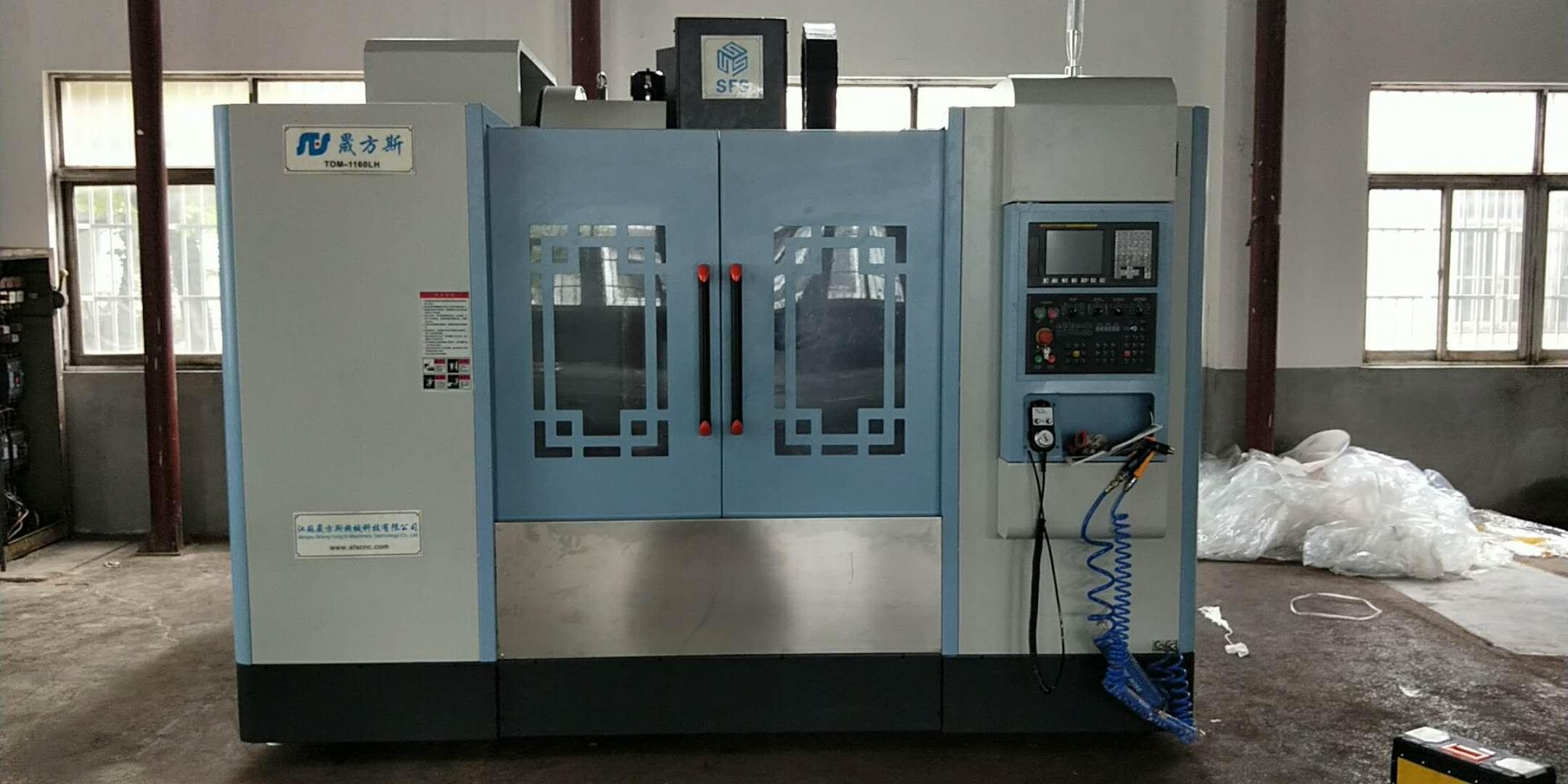 立式加工中心两线一硬机型TOM-L1062