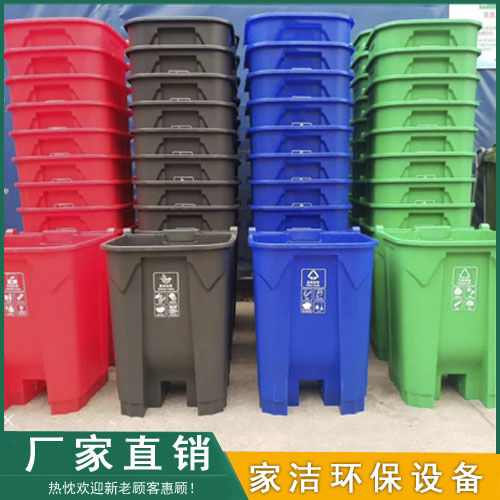 室内塑料垃圾桶批发