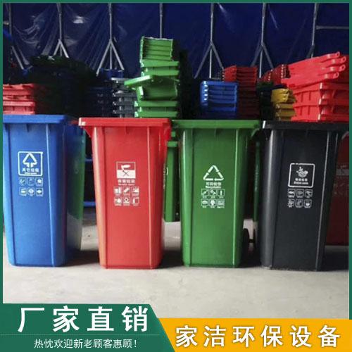 室内塑料垃圾桶直销