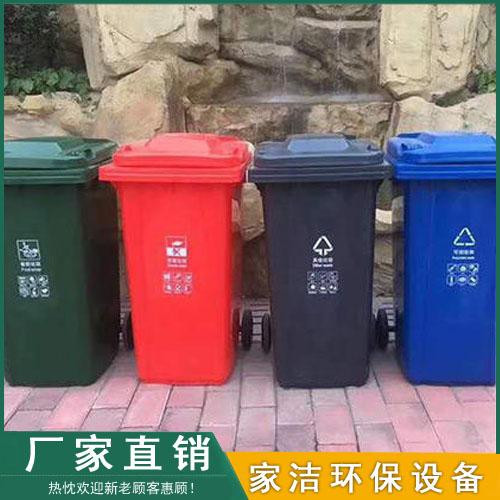 组合垃圾桶批发