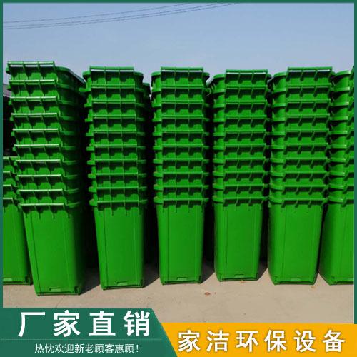环卫塑料垃圾桶定制