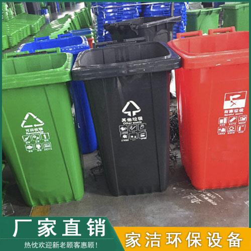 塑料垃圾桶