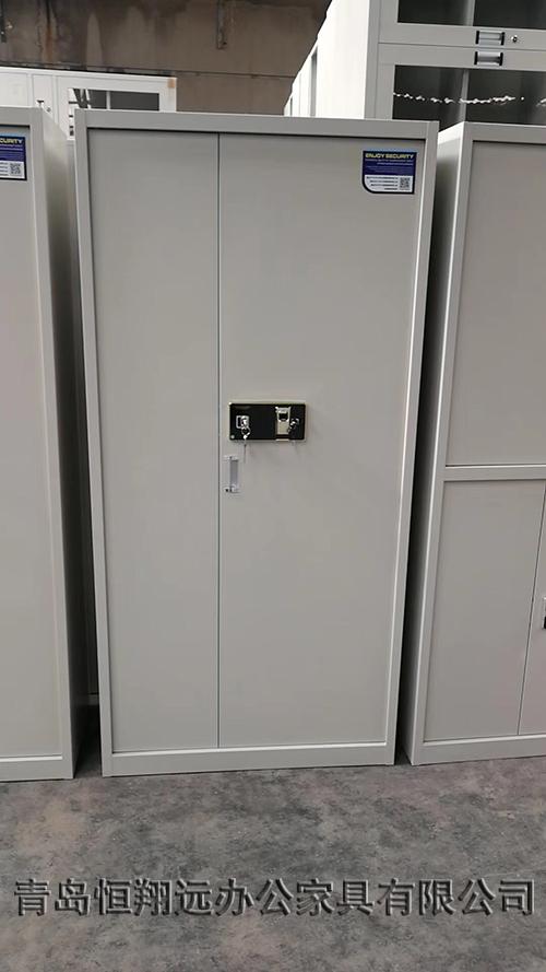 指纹保密柜