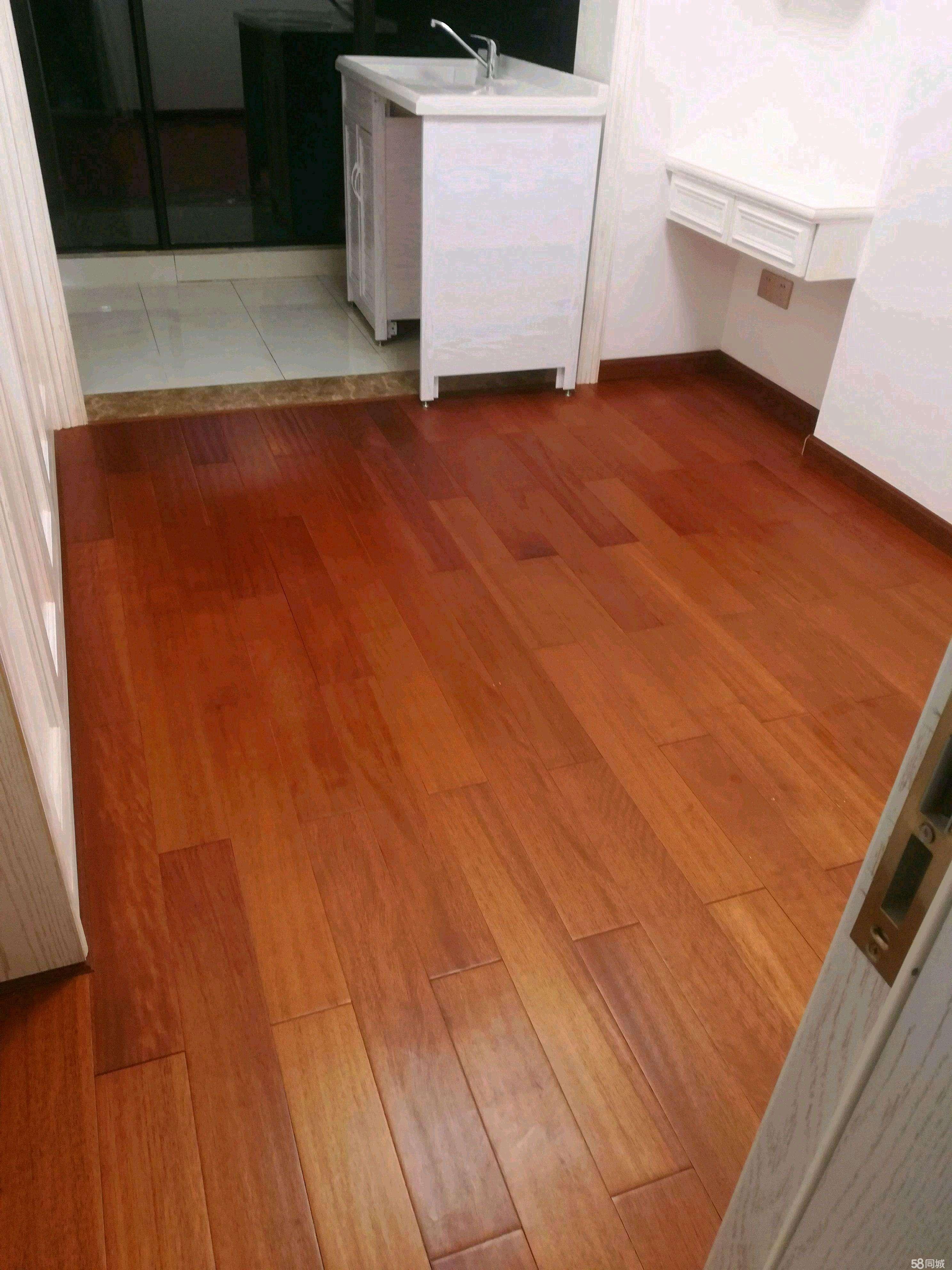 木地板保养