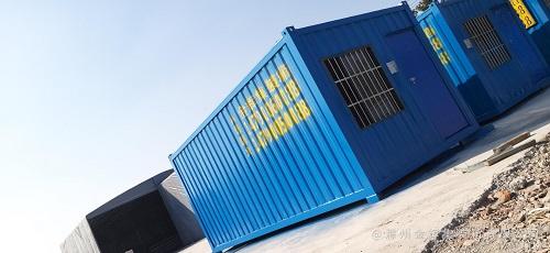 大波纹集装箱