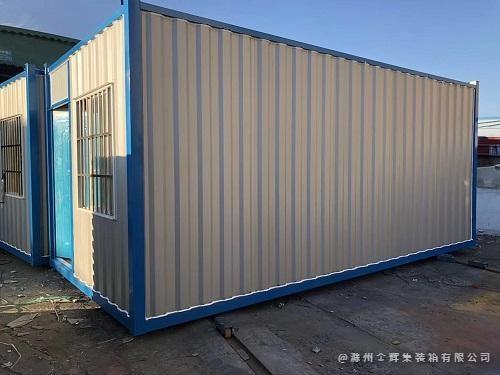 大波纹集装箱建造