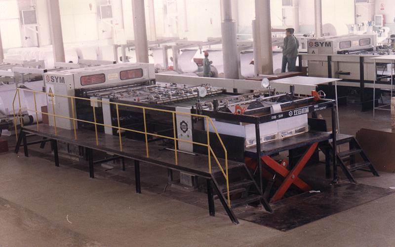 铝箔轧机齿轮箱