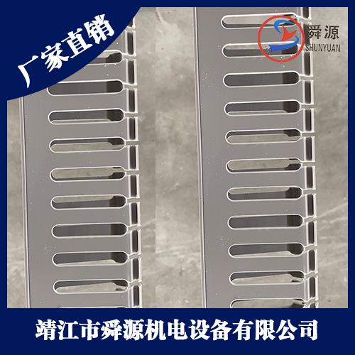 电气配线槽