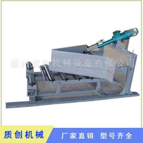 电液动犁式卸料器